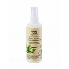 Кондиционер для волос несмываемый для разглаживания и увлажнения 110 мл.