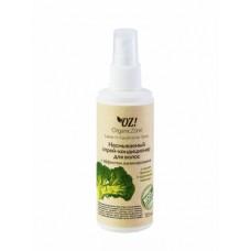 Кондиционер для волос несмываемый с эффектом ламинир-о-вания 110 мл.