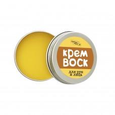 100% натуральный крем для рук  Almond  20 гр.