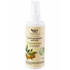 Спрей-дезодорант для тела Ледяной цитрус   110 мл.