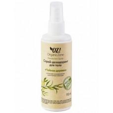 Спрей-дезодорант для тела Чайное дерево 110 мл.
