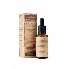 Косметическое масло Аир для реконструкции волос от корней до самых кончиков  30 мл.
