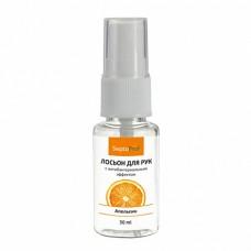 """Лосьон для рук """"Апельсин"""", с антибактериальным эффектом 30 мл."""