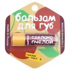 100% натуральный оттеночный бальзам для губ с минеральными пигментами Вишня 4,25 гр.