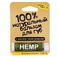 100% натуральный бальзам для губ с пчелиным воском HEMP 4,25 гр.